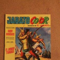 Tebeos: JABATO - EL JUNCO TRAGICO. Lote 42059832
