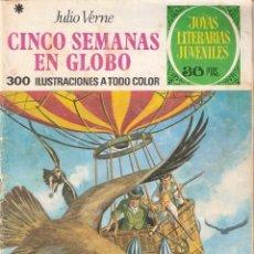 Tebeos: CINCO SEMANAS EN GLOBO - JOYAS LITERARIAS 62 - BRUGUERA. Lote 42289532