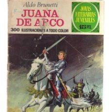 Tebeos: JOYAS LITERARIAS JUVENILES NUMERO 109 - CJ45 . Lote 42302338