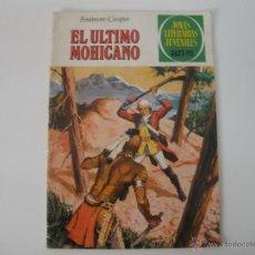 Tebeos: JOYAS LITERARIAS Nº 12 EL ULTIMO MOHICANO 1979. Lote 42372055