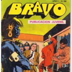 Tebeos: BRAVO Nº 68. INSPECTOR DAN. Nº 34. EL MUSEO DE LOS HORRORES BRUGUERA 1976. Lote 42655979
