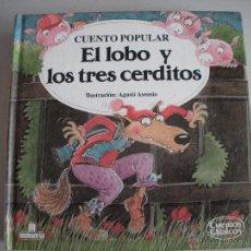 Tebeos: CUENTO DE - EL LOBO Y LOS TRES CERDITOS -. Lote 42879416