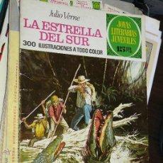 Tebeos: TEBEOS-COMICS CANDY - JOYAS LITERARIAS JUVENILES - Nº 33 - DE 15 PTAS - 1ª EDICION - CARTON *AA99. Lote 43364099