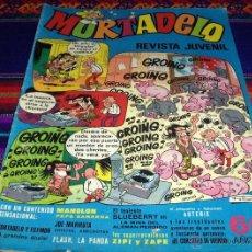 Tebeos: REVISTA JUVENIL MORTADELO Nº 1. BRUGUERA 1970. 6 PTS. MUY DIFÍCIL!!!!!. Lote 43629921