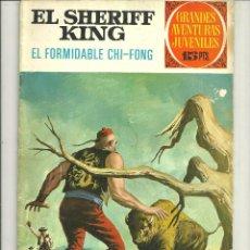 Tebeos: EL SHERIFF KING. GRANDES AVENTURAS JUVENILES. Nº 26. Lote 43731733