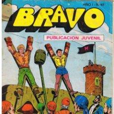 Tebeos: BRAVO. Nº 47. EL CACHORRO. Nº 24. ¡BATALLA NAVAL!. BRUGUERA 1976. Lote 43760295