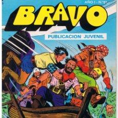 Tebeos: BRAVO. Nº 51. EL CACHORRO. Nº 26. EL TESORO ESCONDIDO. BRUGUERA 1976. Lote 43760315