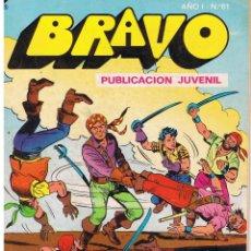 Tebeos: BRAVO. Nº 61. EL CACHORRO. Nº 31. ¡ACOSO IMPLACABLE!. BRUGUERA 1976. Lote 43760349