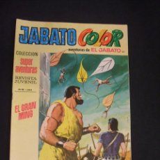Tebeos: JABATO COLOR - Nº 82 - PRIMERA EPOCA - EL GRAN MING - BRUGUERA - . Lote 44298141