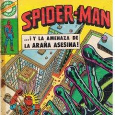 Tebeos: COMICS BRUGUERA. Nº 7. SPIDERMAN. Y LA AMENAZA DE LA ARAÑA ASESINA. BRUGUERA. Lote 44763667