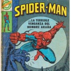 Tebeos: COMICS BRUGUERA. Nº 12. SPIDERMAN. ¡EL ÚLTIMO ESTERTOR!. BRUGUERA C/A13. Lote 44763743