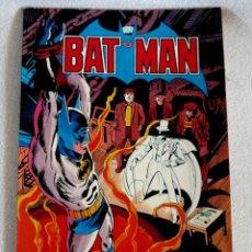 Tebeos: COMIC - BAT MAN - Nº 6 - 1ª EDICIÓN 1980. Lote 44768640