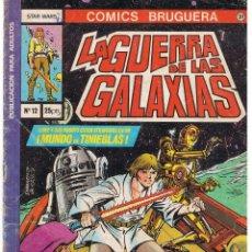 Tebeos: COMICS BRUGUERA. Nº 12. LA GUERRA DE LAS GALAXIAS. BRUGUERA. 1978 (C/A13). Lote 44823907