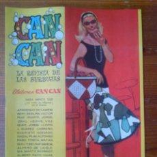 Tebeos: CAN CAN NÚMERO 25, LA REVISTA DE LAS BURBUJAS, DE JULIO DE 1958. CONTRAPORTADA URSULA THIES. Lote 44955146