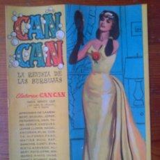 Tebeos: CAN CAN NÚMERO 39, LA REVISTA DE LAS BURBUJAS, DE NOVIEMBRE DE 1958. CONTRAPORTADA DOROTHY MALONE. Lote 44955989