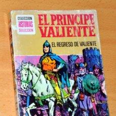 Tebeos: HISTORIA SELECCIÓN - Nº 7 - EL PRÍNCIPE VALIENTE: EL REGRESO DE VALIENTE - EDITORIAL BRUGUERA - 1977. Lote 44963910