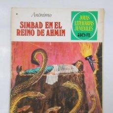 Tebeos: JOYAS LITERARIAS JUVENILES Nº 202. SIMBAD EN EL REINO DE AHMIN. ANONIMO. TDKC2. Lote 45146001