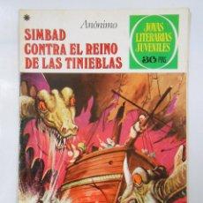 Tebeos: JOYAS LITERARIAS JUVENILES Nº 203. SIMBAD CONTRA EL REINO DE LAS TINIEBLAS. ANONIMO. TDKC2. Lote 45146023