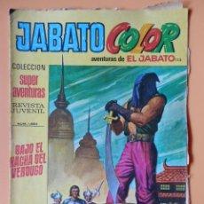 Tebeos: JABATO COLOR. AVENTURAS DE EL JABATO, Nº 115. BAJO EL HACHA DEL VERDUGO - VÍCTOR MORA. Lote 45148257