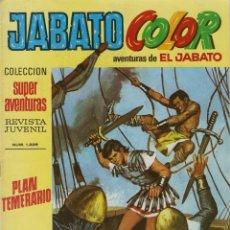 Tebeos: EL JABATO Nº 24 PRIMERA EPOCA. EN EXCELENTE ESTADO. Lote 45207319