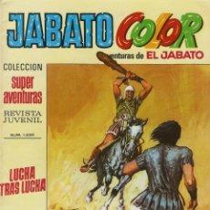 Tebeos: EL JABATO Nº 25 PRIMERA EPOCA. EN EXCELENTE ESTADO. Lote 45207356