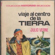 Tebeos: VIAJE AL CENTRO DE LA TIERRA. Lote 45658197