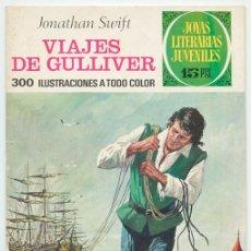 Tebeos: JOYAS LITERARIAS JUVENILES - Nº 105 - VIAJES DE GULLIVER - ED. BRUGUERA - 1974. Lote 45780127