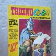 Tebeos: TRUENO COLOR - SUPERAVENTURAS EXTRA 3ª EPOCA Nº 3- BRUGUERA. Lote 45785665