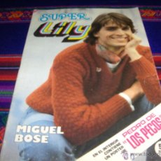 Tebeos: SUPER LILY Nº 55 CON MIGUEL BOSÉ Y PÓSTER DE LOS PECOS. BRUGUERA 1980. 50 PTS. BUEN ESTADO.. Lote 45843521