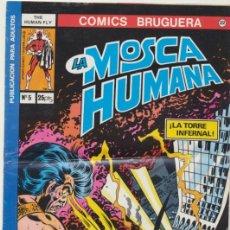 Tebeos: LA MOSCA HUMANA Nº 5. BRUGUERA.. Lote 45881549