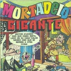Tebeos: MORTADELO GIGANTE Nº14. BRUGUERA, 1977. HISTORIETAS LARGAS DE BOB MORANE Y SHERLOCK LÓPEZ. Lote 45894567