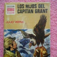 Tebeos: HISTORIAS SELECCION 8 LOS HIJOS DEL CAPITAN GRANT EDITORIAL BRUGUERA 1975 SERIE JULIO VERNE. Lote 205080941