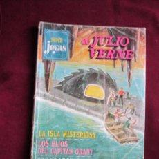 Tebeos: SUPER JOYAS DE JULIO VERNE. Nº 5. 1ª EDICIÓN 1977. BRUGUERA 75 PTS. PORTADA DE ANTONIO BERNAL. Lote 46332539