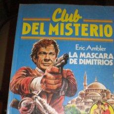 Tebeos: CLUB DEL MISTERIO. LA MASCARADA DE DIMITRIOS. Nº 33. BRUGUERA.. Lote 46410940