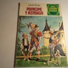 Tebeos: JOYAS LITERARIAS. Nº 32. BRUGUERA. (A-19). Lote 46527834