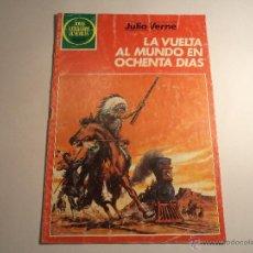 Tebeos: JOYAS LITERARIAS. Nº 17. BRUGUERA. (A-32). Lote 46847380