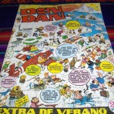 Tebeos: DIN DAN EXTRA VERANO 1972. BRUGUERA 25 PTS.. Lote 47183635