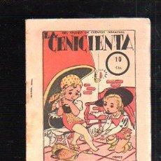 Tebeos: TESORO DE CUENTOS INFANTILES. LA CENICIENTA. EDICION EL GATO NEGRO. Lote 47464047