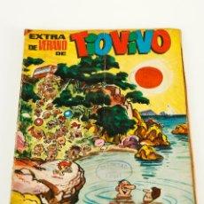 Tebeos: TIO VIVO EXTRA DE VERANO DE 1966. Lote 47801927