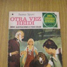Tebeos: JOYAS LITERARIAS JUVENILES BRUGUERA Nº 140 - OTRA VEZ HEIDI - 2ª EDICION 1978. Lote 47965429
