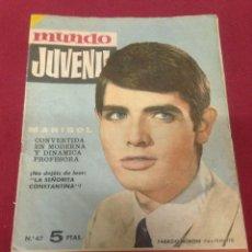 Tebeos: BRUGUERA - MUNDO JUVENIL -AMIGOS DE MARISOL NUMERO 47. Lote 48211823