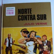 Tebeos: HISTORIAS COLOR-NORTE CONTRA SUR-JULIO VERNE-BRUGUERA 1ªED NUEVO. Lote 48220678