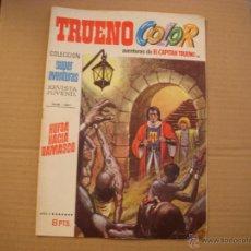 Tebeos: TRUENO COLOR Nº 182, 8 PTS, 1 ª EDICIÓN, COLECCIÓN SUPER AVENTURAS, EDITORIAL BRUGUERA. Lote 48480983