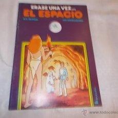 Tebeos: ERASE UNA VEZ... EL ESPACIO Nº 5. Lote 48895802
