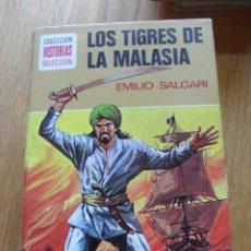 Tebeos: LOS TIGRES DE LA MALASIA, EMILIO SALGARI. Lote 49302580