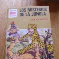 Tebeos: LOS MISTERIOS DE LA JUNGLA, JULIO VERNE,. Lote 49302638