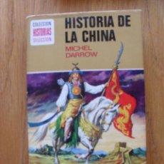 Tebeos: HISTORIA DE LA CHINA, MICHEL DARROW, COLECCION HISTORIAS SELECCION. Lote 49305350