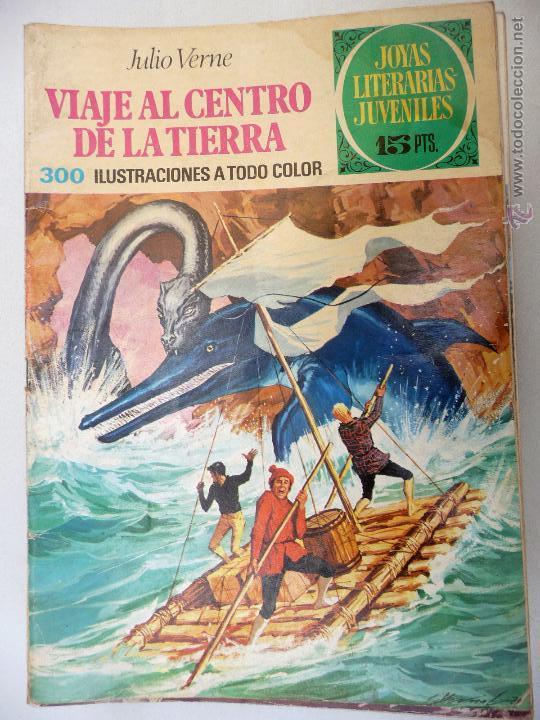 JOYAS LITERARIAS. Nº 21. VIAJE AL CENTRO DE LA TIERRA. BRUGUERA. TAPAS CON LABERINTO (Tebeos y Comics - Bruguera - Joyas Literarias)