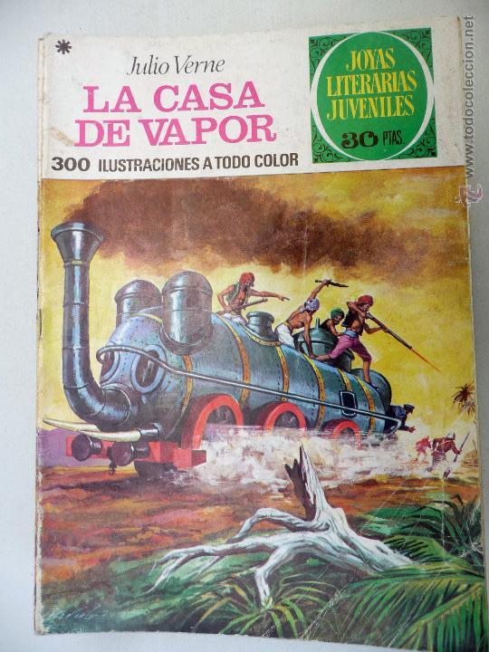 JOYAS LITERARIAS. Nº 134. LA CASA DE VAPOR. BRUGUERA. 30 PTAS (Tebeos y Comics - Bruguera - Joyas Literarias)