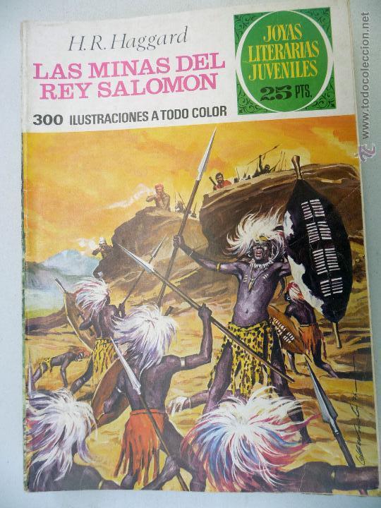 JOYAS LITERARIAS. Nº 156. LAS MINAS DEL REY SALOMÓN. BRUGUERA. 25 PTAS (Tebeos y Comics - Bruguera - Joyas Literarias)